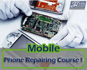 mobile phone servicing course