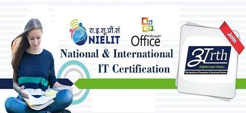 Best Computer institute in Delhi | Institute of computer